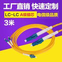 华伟LCLC光纤跳线尾纤单模分支光缆定制电信机房密集型尾纤集束型跳线