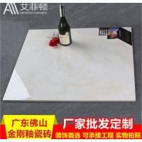 佛山工程瓷砖厂家直销800*800金刚玉石瓷砖系列客厅地板