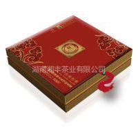 供应湖南安化黑茶厂家直销高档黑茶礼盒湘丰第二届益阳黑茶文化节纪念