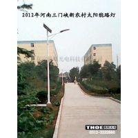 新农村太阳能路灯 20w太阳能路灯,农村用路灯