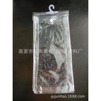 厂家直销 PVC塑料袋 PVC薄膜袋 pvc服装袋 pvc挂钩袋子