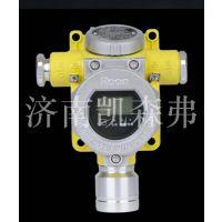 防爆防水漏氯报警器氯气气体报警器