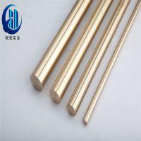 供应强度高,弹性和耐磨性好CuSn8P 锡青铜厂家直销