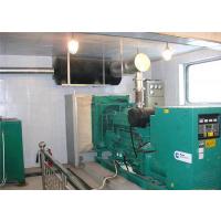 陕西西安工业厂房、设备费、厂房车间噪声处理及隔音降噪
