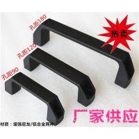 【专业生产】方拉手 尼龙拉手 塑料尼龙方形拉手
