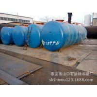 专业生产加工制造30m3SF不锈钢玻璃钢双层罐,欢迎致电采购