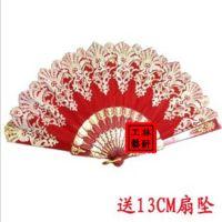 扇子 练舞必备 新款咏春扇子工艺扇子 中国风系列舞蹈扇子热销中