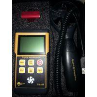 西安空调出风口风速测量仪TM826咨询13991912285