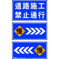 鸿粤HY-22道路标牌现货交通指示牌安全出口警示牌