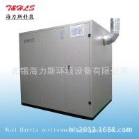 无锡海力斯环试供应 医用型精密恒温恒湿空气调节器-HS-PLW