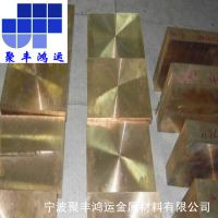 批发供应磷铜QSn6.5-0.1,磷铜铜合金,磷铜QSn6.5-0.1规格齐全
