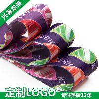 兴春织带 厂家直销定制 涤纶彩色印花织带 箱包背包带 纺织辅料
