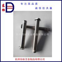供应膨胀螺栓 可非标定制不锈钢 沉头内六角内置式内膨胀螺丝 价格详询客服 量大价优