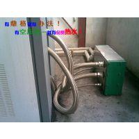 热量转换机热量回收机 空压机热量热水转换板式换热器