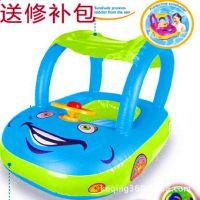厂家直销ABC 加厚有蓬汽车船带方向盘 婴儿游泳座圈 儿童游泳圈