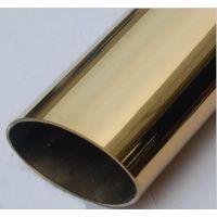 新品304电镀钛金不锈钢椭圆管,304装饰电镀玫瑰金不锈钢平椭圆管,佛山彩色厂家加工订做