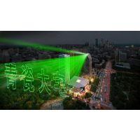 广州镭射光电500mw-6w单绿激光灯