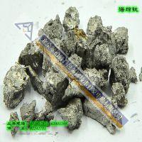 厂价供应有色金属 > 钛-2N7海绵钛
