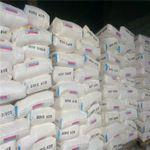 回收企业留下不用钛白粉