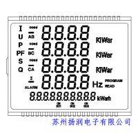 供应STN三相电能表液晶屏定做