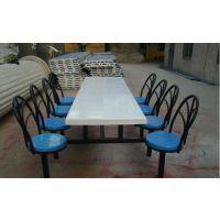 八人孔雀靠背椅 台面2.2米长 广东玻璃钢餐桌 东莞员工食堂餐桌厂家