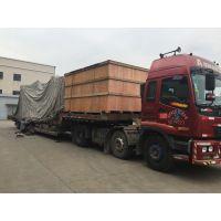 货物运输代理
