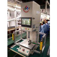 鑫广源XGY1吨-5吨伺服压装机,数控压力机,伺服电子压力机
