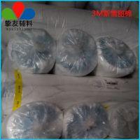 3M新雪丽棉 聚酯纤维棉 填充物 台北新雪丽棉 服装专用