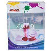 茶叶包装盒pvc pvc塑胶包装盒厂家 www.wanlico.cn