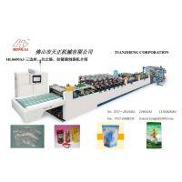 洪力优惠供应HL0600A3全自动高速三边封自立PVC拉链袋制袋机