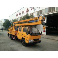 浙江温州国五江铃14米高空作业车厂家批量供应