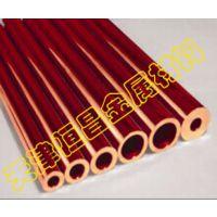 空调冷媒管多少钱一米石河子医用铜管规格表热交换器紫铜管铜管材