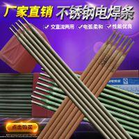 正品 懿豪S2216 E2209-16双相不锈钢电焊条E2209-16不锈钢电焊条