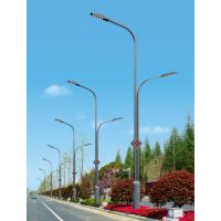 太阳能路灯高杆灯 户外灯LED路灯 新农村建设专用灯 正品 众诚光电