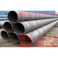 螺旋钢管价格,螺旋钢管生产厂家,螺旋钢管规格表,螺旋钢管厂
