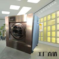 上海帅洁XGQ-100 滚桶式商业用全自动洗脱两用机 大型工业洗涤设备