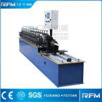 RFM全自动吊顶卡式龙骨成型机 生产冲花U型龙骨机