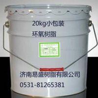 贵阳环氧树脂、易盛质量保证、环氧树脂地坪漆
