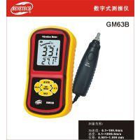 GM63A数字测振仪