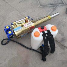 大功率高效率烟雾机 手提单管烟雾机 富民牌