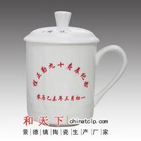 景德镇骨瓷大号茶杯陶瓷带盖会议杯陶瓷水杯子礼品杯