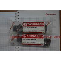 代理直销NORGREN/诺冠V14B517R-Q0708电磁阀 先导式