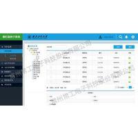 常工电子(在线咨询)|漳州监测系统|监测系统价格