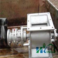 高质量星型卸料器,齐全华英耐温型卸料器温度可达280