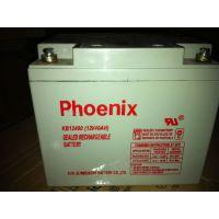 凤凰蓄电池KB121200 12V120AH厂家直销