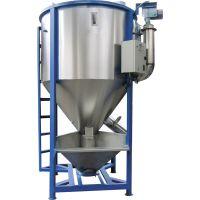 塑料搅拌机厂家 克锐特1吨搅拌机 塑料颗粒混料机