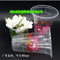 450ml一次性95口径塑料奶茶杯定制 打包碗广告碗 厂家直销免费设计logo