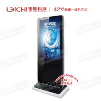 ZYTD 厂家直销 42寸立式展示一体机 LED高清液晶屏幕触摸机器