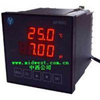 中西远大经济型在线PH计(脱水电极、10米线、安装支架、)库号:M402 型号:PH-820C