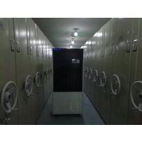 百奥金刚二代工业除湿机 CF7.5KT 原厂直销,工业厂房车间抽湿干燥机